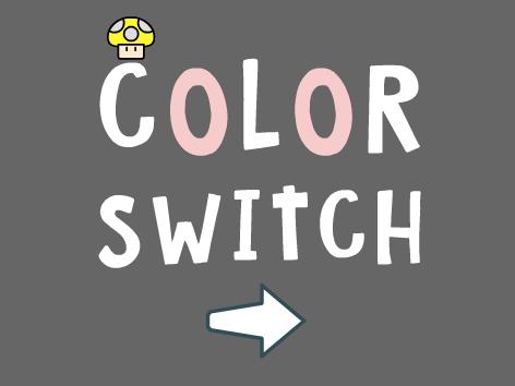 color_swich.png